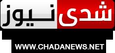 www.chadanews.net